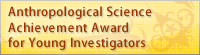 Anthropological Science Achievement Award for Young Investigators